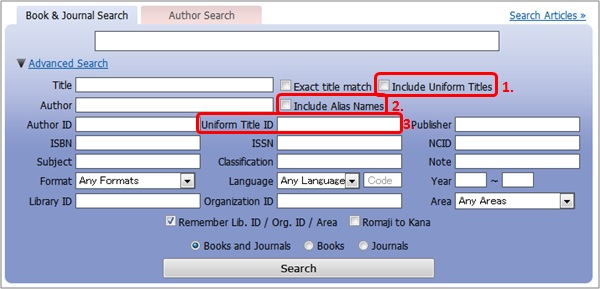 The screen capture of advanced search of the book and journal search.