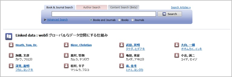 Content Search(Beta) tab and author name transcription
