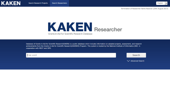 ②Click '∨ Advanced Search' under the 'Search' button in the search screen for research projects.
